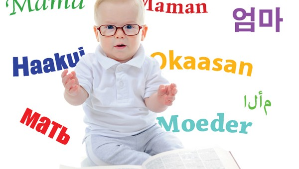 Как правильно вырастить маленького билингва?
