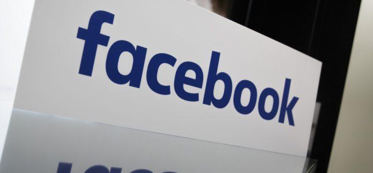 """Друг с """"Фейсбук"""" больше не друг"""