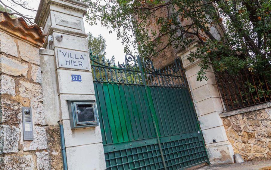 Во Франции полиция обыскала «виллу Керимова»