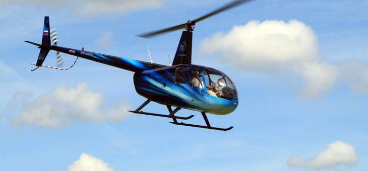 С папой на вертолете!